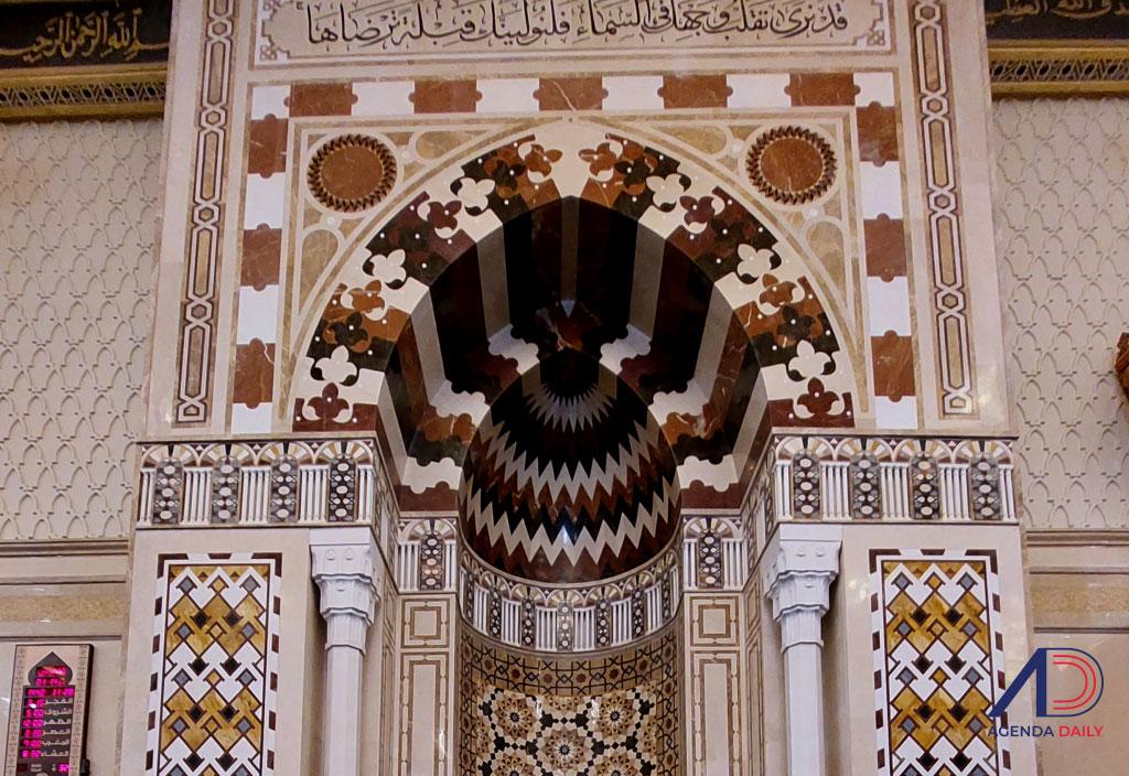 Masjid Al-Fatah Al-Alim